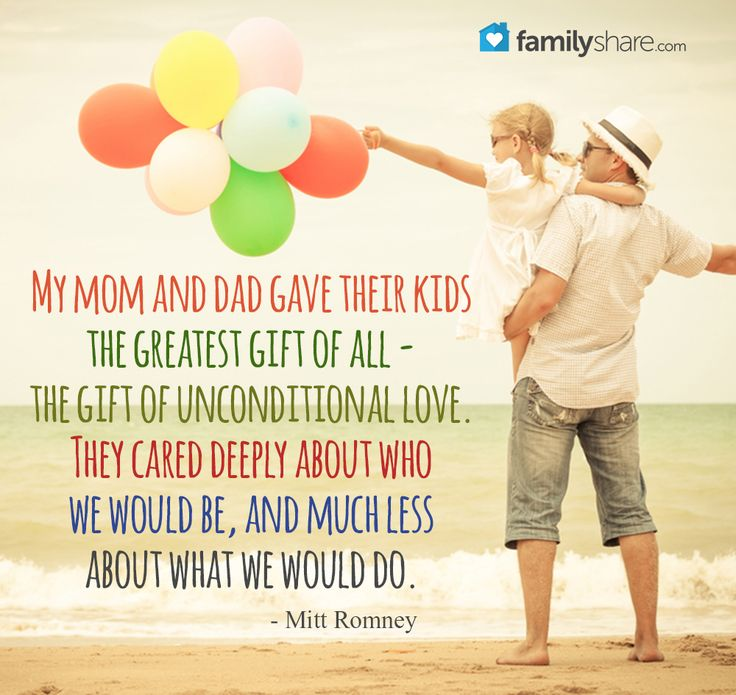 17 Best Mom And Dad Quotes On Pinterest