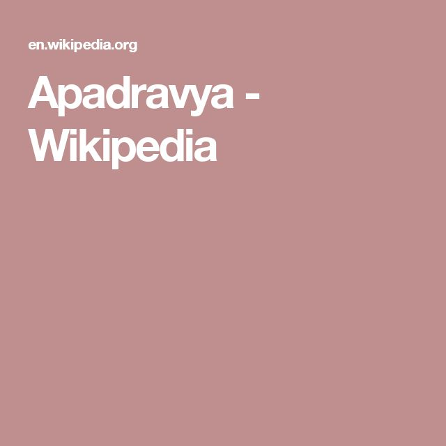 Apadravya - Wikipedia