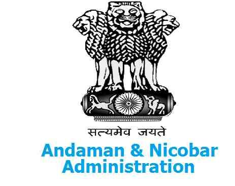 Engineering jobs-Dr. B. R. Ambedkar Institute of Technology-recruitment-Associate Professor-06 vacancies-Pay Scale : 131100/-last date on 27 December 2016-APPLY NOW  Dr. B. R. Ambedkar Institute of Technology, invites application for the post of 06 Associate Professor on contract basis. Apply before 27 December 2016.  Job Details :  Post Name : Associate Professor No. of Vacancy : 06 Posts Pay Scale : 131100/- (Per month) Eligibility Criteria :  Educational Qualification :