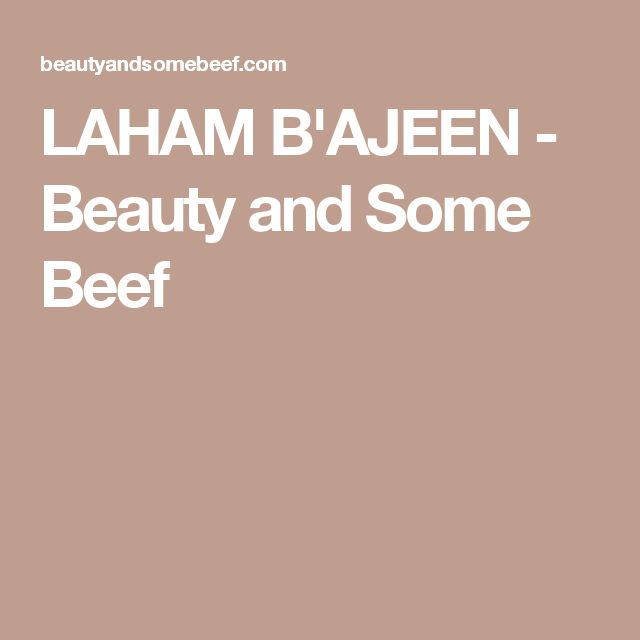 LAHAM B'AJEEN - Beauty and Some Beef