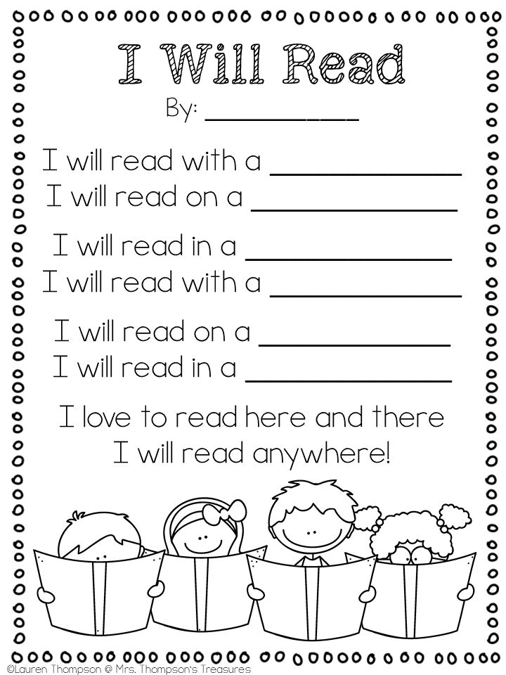 I will read poem template rhyming poems for kids poetry
