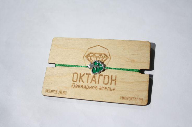 Дорогие друзья, мы решили сделать наш город зеленее. И конечно нам не обойтись без вашей помощи. Мы запускаем в продажу вот такой уникальный веревочный браслет в форме деревца, из серебра 925 пробы с эмалью. Чистую прибыль с продажи этих браслетов, мы будем направлять на посадку деревьев в нашем любимом городе Красноярске. Каждый браслет будет промаркирован особым образом, чтобы владелец браслета мог узнать, где именно растет то дерево, на которое пошли деньги с его браслета. Позже мы…