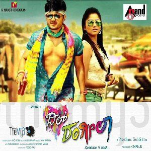 "Golden star #Ganesh says ""Dil Rangeela"", Kannada MP3 songs link will update soon... #dilrangeela #kannadasongs"