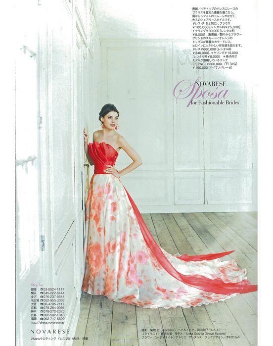 #NOVARESE #25ansウエディング #wedding #dress #flower #wedding dress #ノバレーゼ #ウエディング #ウエディングドレス #EPNV30