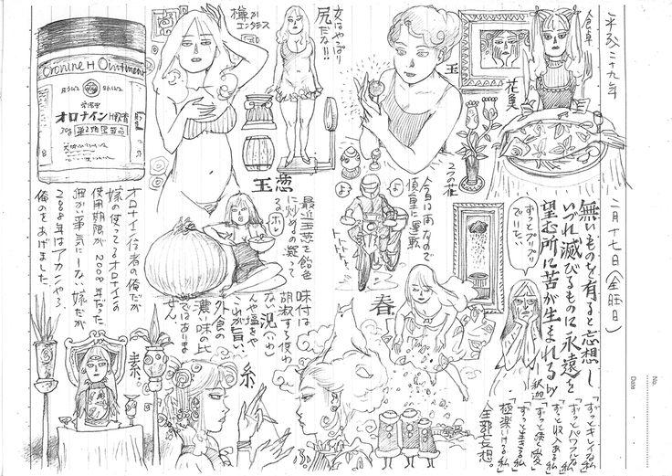 THE SEIJI pencil Diary20170217 girl art drawing illustration