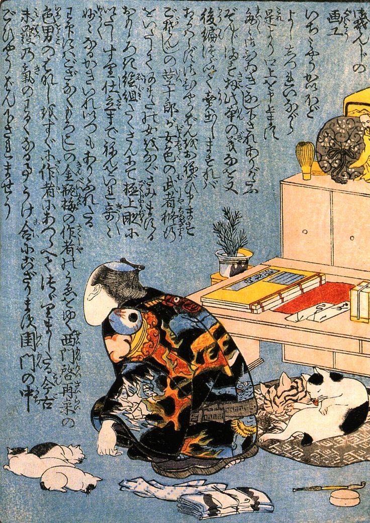 画像 : 【浮世絵】江戸時代のネコ好きが描いた絵がかわいすぎて・・・【月岡芳年・歌川国芳ほか】※6/29更新 - NAVER まとめ