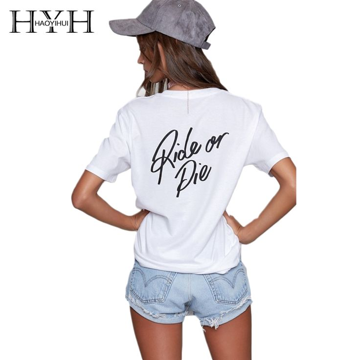 Find More T-Shirts Information about HYH HAOYIHUI 2017 Summer Women White Tops Brief Chic Letter Print Preppy Tees O neck Casual Loose Basic T shirts Female,High Quality basic t-shirt,China women white top Suppliers, Cheap letter print from HAOYIHUI MODA Store on Aliexpress.com