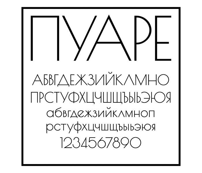3273549 61 Free Russian Fonts Available For Download