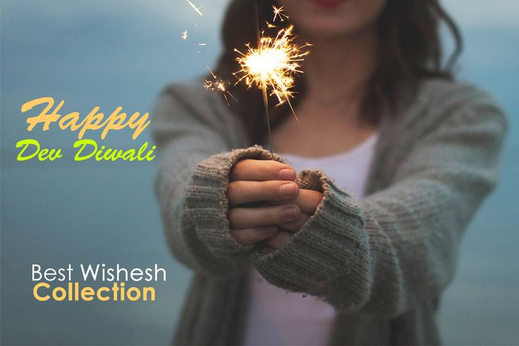 Best Dev Diwali wishesh in Hindi and English. Wish your friend and fimilay with quotes and shayari.