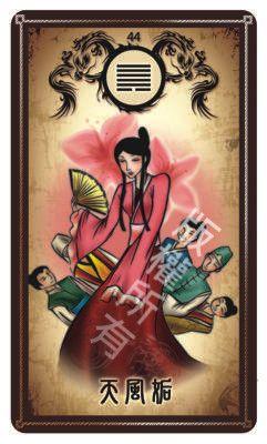 台湾台北であたる占いの館・龍の羽、通訳付きで安心