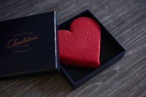 Saint Valentin 2017 de Cyril Lignac – Cœur de guimauve: Guimauve à la vanille …   – Cuisine