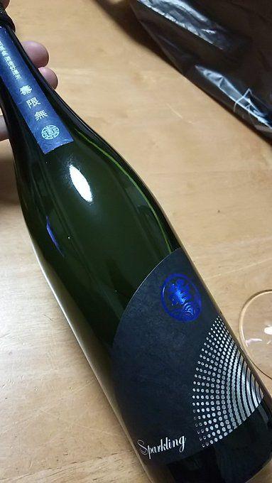 福岡県の日本酒、若波のスパークリング