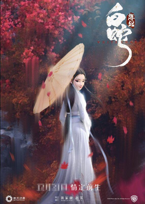 Poster Concept 1 Snake Illustration Snake Wallpaper Poster Chinese animated wallpaper hd