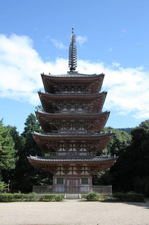 Daigoji in Kyoto