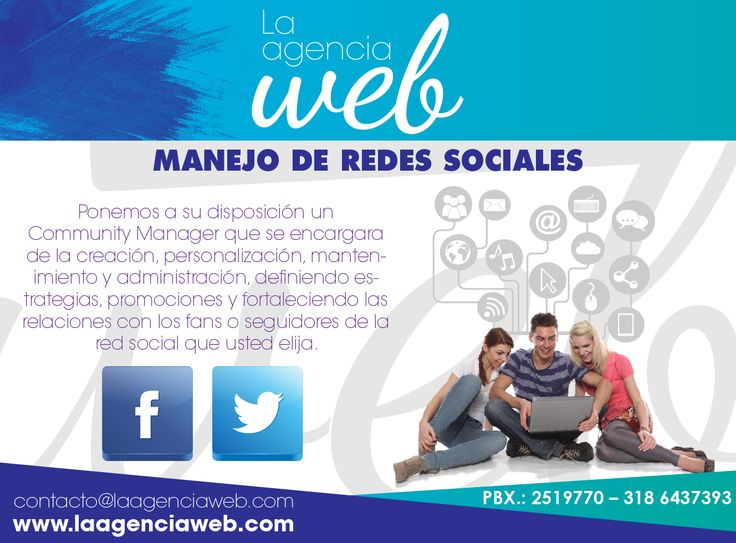 #RedesSociales #CommunityManager