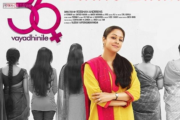36 Vayadhinile (2015) Online Tamil Movie - http://g1movie.com/tamil-movies/36-vayadhinile-2015-online-tamil-movie/