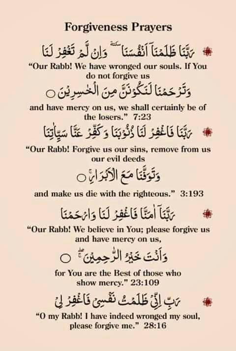 ASK FORGIVENESS FROM ALLAH..
