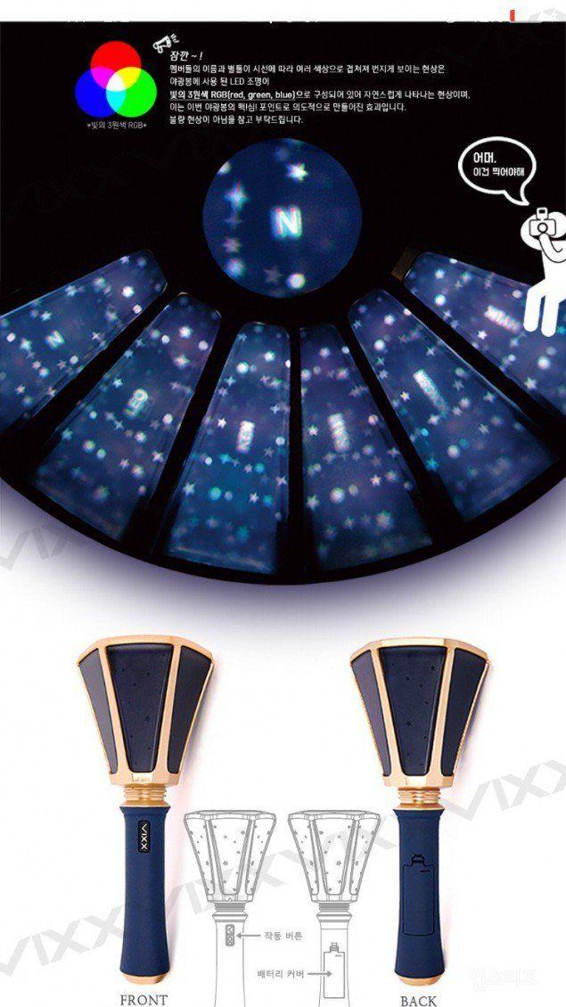 K Pop Kpop Light Sticks