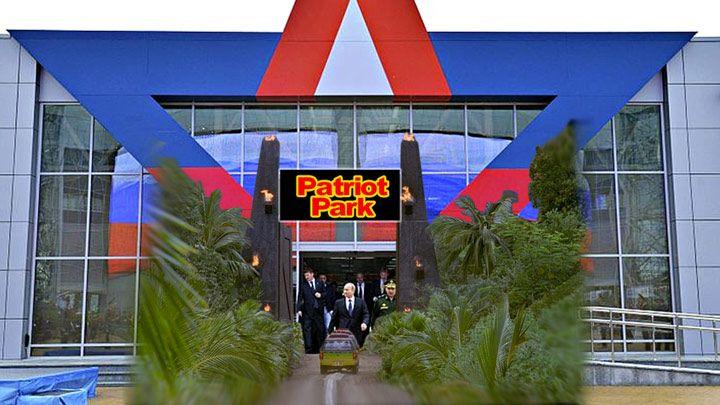 Patriot Park - Kubinka, Rusia