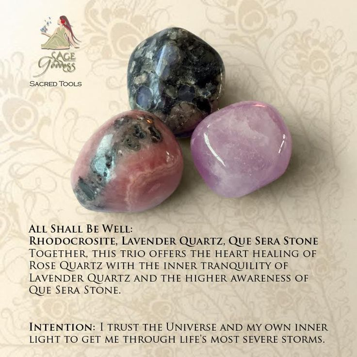 """Call in calm with this soothing set of stones """"All Shall Be Well"""" ~ Rhodocrosite, Que Sera Stone, and LavenderQuartz"""