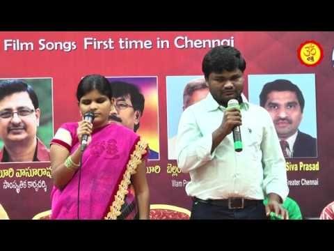 Jhummandi Naadam Song radha And Raja Pramesh Performance| ఆ పాటలు మధురం....
