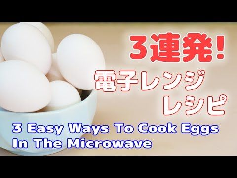 1000+ ideas about Ways To Cook Eggs on Pinterest | Egg recipes for ...