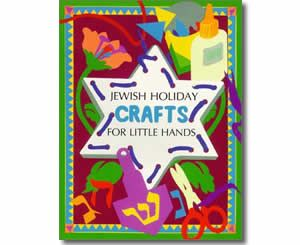 17 best images about passover thematic unit passover for Hanukkah crafts for preschoolers