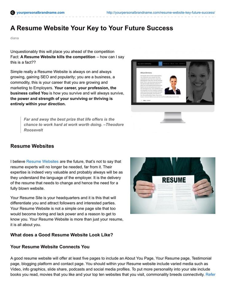 Yourpersonalbrandname com a resume website your key to your future - what does a good resume look like