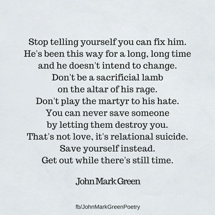 Abusive Relationship Quotes Brilliant Abuse Relationship Quotes Picture