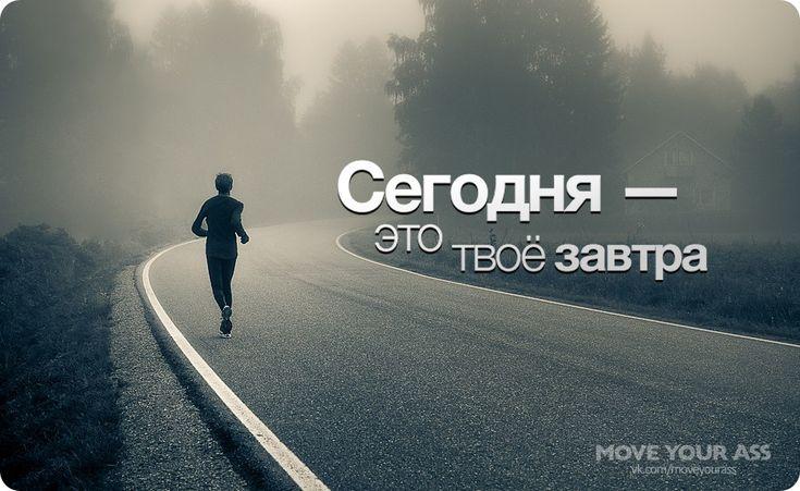 мотивация на успех: 19 тыс изображений найдено в Яндекс.Картинках