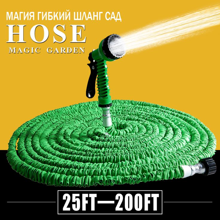 Cheap hose car, Buy Quality hose quick release couplings directly from China pipe glass Suppliers: Hot Selling 25FT-200FT Garden Hose Expandable Magic Flexible Water Hose EU Hose Plastic Hoses Pipe With Spray Gun To Watering