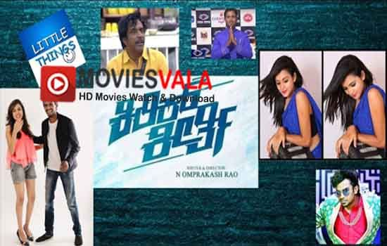 Kirik Keerthi (2018) Full Movie Watch Online in HD Print Quality Free Download, Full Movie Kirik Keerthi (2018) Watch Online in DVD Print Quality Download Movierulz Todaypk Tamilmv Tamilrockers Moviesv