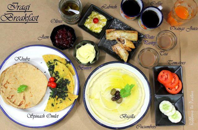Ribbon's to Pasta's: Iraqi Breakfast