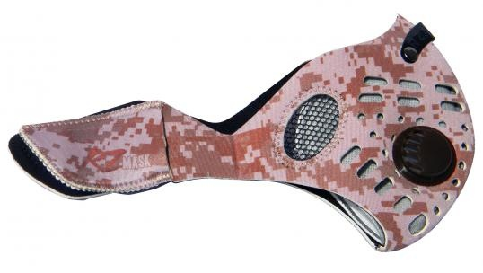 The Digital Camo RZ Mask is lightweight and is the perfect hunting mask because it offers sight and scent concealment. The replaceable RZMask scentless filters rid exhaled air of all odors. This RZ Mask allows you to breathe easier and perform at your very best. The dual valve exhaust system & the active carbon filters remove up to 99.9% of impurities from a one's breath. Don't let your scent give you away!   http://rzmask.com/content/military/army/desert/dust-sand-protection/digital-camo