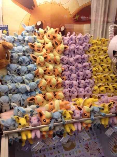 Pokemon Photos from Tokyo - Glaceon Espeon Flareon Jolteon I LOVE EEVEE plush dolls crane game