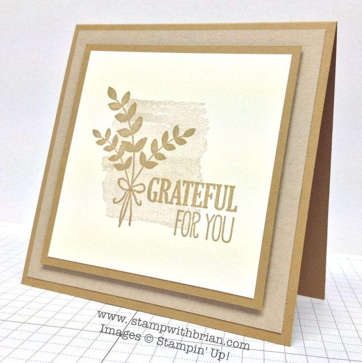 For All Things, Stampin' Up!, Brian King, PP205