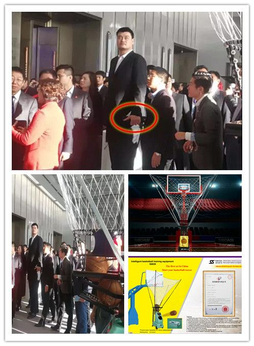 SIBOASI basketball machine,Yao Ming(chairman of the Chinese Basketball Association) frequently looked back and did not forget to point praise👍👍👍