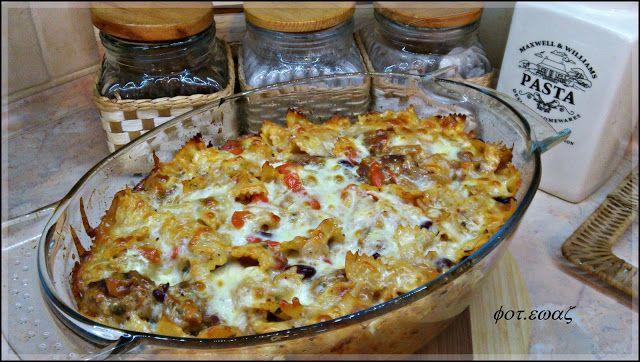 Ewa w kuchni: Zapiekanka makaronowa