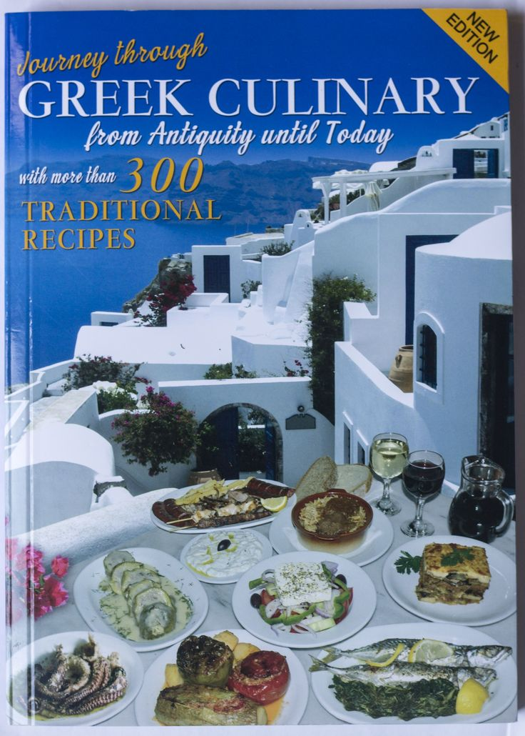 from Greece
