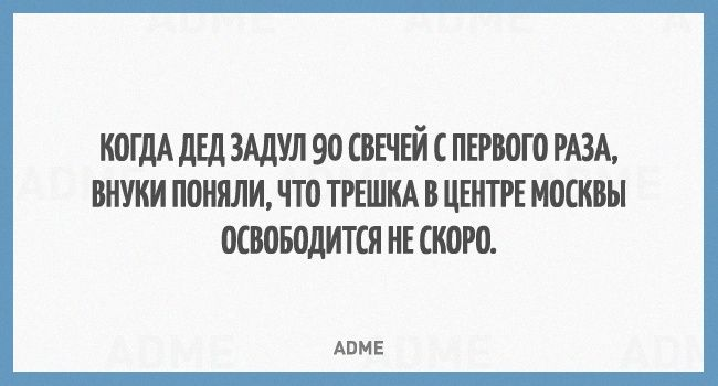 http://www.adme.ru/svoboda-narodnoe-tvorchestvo/20-otkrytok-s-chernym-yumorom-907060/