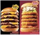 일본의 흔한 햄버거~~ 충격!이거 다 드실 수 있을까요?