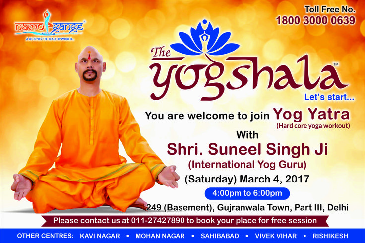 Namo Gange Namaskar!!! Dear yoga & meditation lovers, you are welcome to join exclusive workshop 'Yog Yatra-Hard Core Yoga Workout' on 4th March, 2017. Experience with us an amazing moment at The Yogshala for healthy life. To know more, Visit http://www.theyogshala.com #TheYogshala #YogaWorkshop #GujranwalaTown #HardCoreYogaWorkOut #HealthyLife