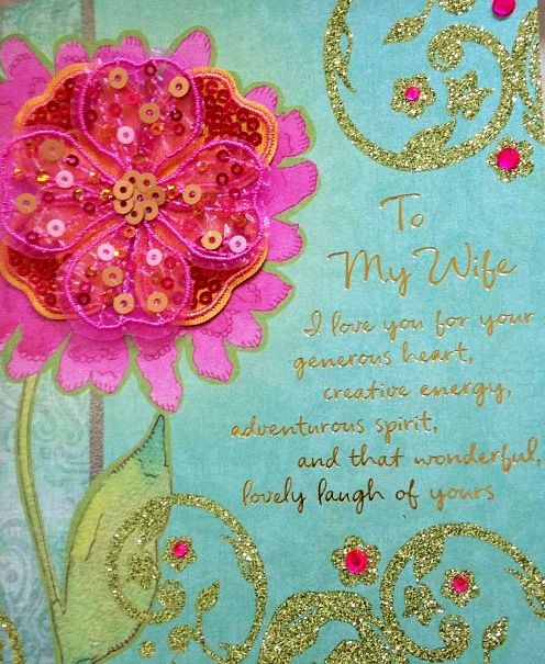 Beautiful papyrus card... My husband always picks out the best cards for me! <3