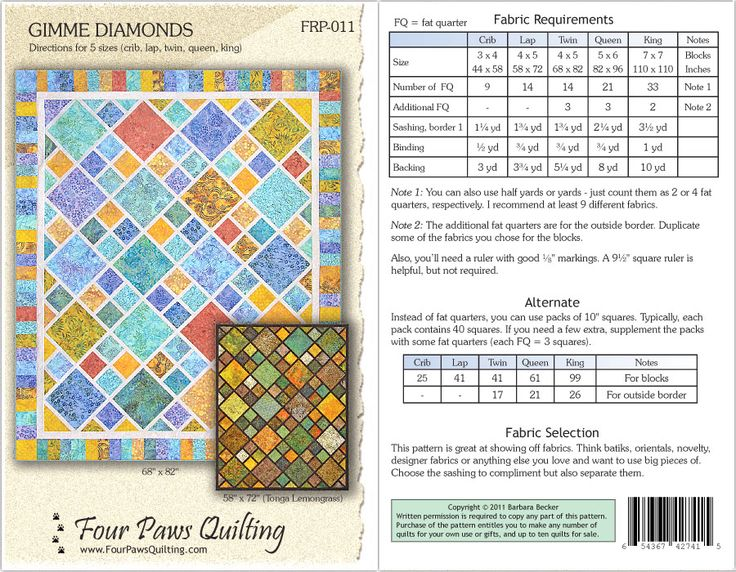 Gimme Diamonds Quilt Pattern Layer Cake Quilt Patterns