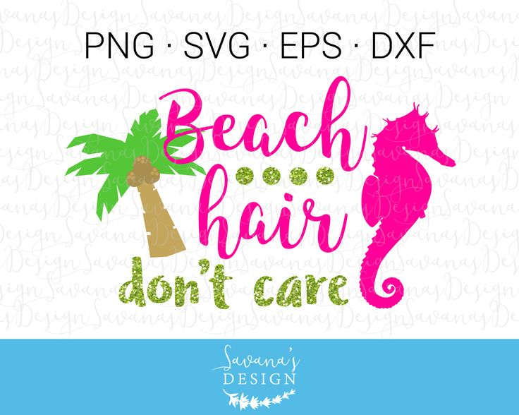 Brand New! #Beach Hair Don't Care! #beachhair #beachhairdontcare #svg #etsy #cricut #crafting #etsyshop #silhouette  https://www.etsy.com/listing/518729676/beach-hair-dont-care-svg-beach-hair-dont?utm_campaign=crowdfire&utm_content=crowdfire&utm_medium=social&utm_source=pinterest