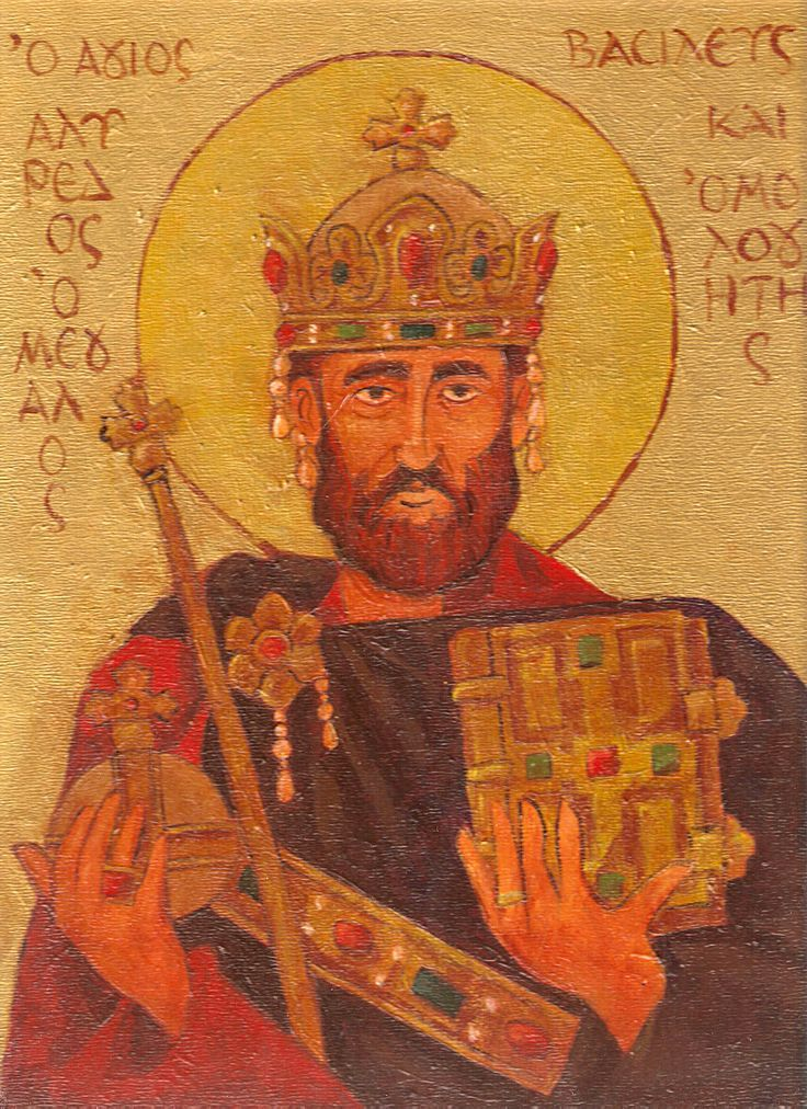 Saint of the Day – October 26 – St Alfred the Great # ...