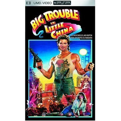 239 best movies i own umd images on pinterest psp