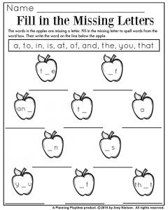 sight words worksheets fill in the missing letters fall apple theme sight word worksheets. Black Bedroom Furniture Sets. Home Design Ideas