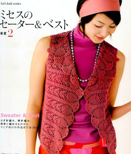 Let knit series 2 : Sweater&Vest