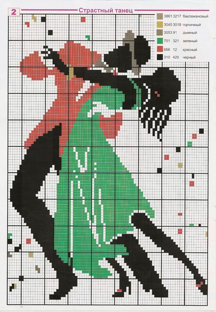 Рукоделие вышивка крестом: скачать бесплатную схему вышивки танцующей пары